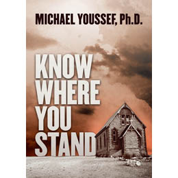 Know Where You Stand (CD)