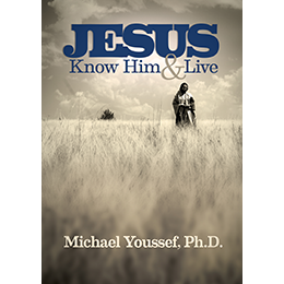 Jesus: Know Him and Live (DVD)